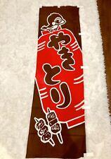 "Japanese Restaurant ""Yaki Tori� Banner Flag Signage 5ft9 Tall Rare Vintage"