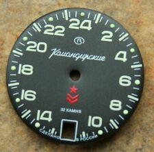 Dial To Vostok Komandirsky K-65 Watch NEW 541