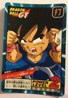 Dragon ball Z Super battle Power Level 846