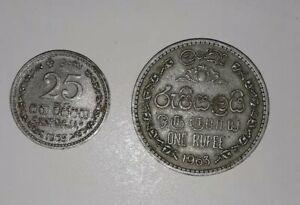 lot de 2 piece ancienne monnaie rupee