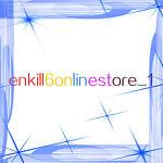 enkill6onlinestore_1