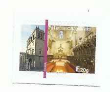 Portugal 2017 - North Stickers - Braga Cathedral MNH