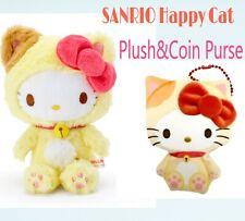 "SANRIO Hello Kitty Happy Cat Costume Plush & Coin Purse Set Key chain 12cm 4.7"""