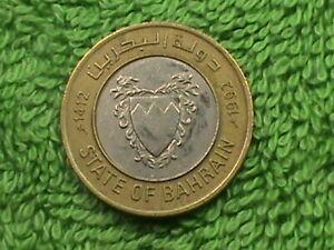 BAHRAIN 100 Fils 1992 ( 1412 )