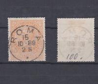 ITALY 1874 Ricognizione Postale. Effigie di V.E. II. Used  (Sa.1)