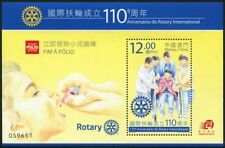 Macau Macao 2015 Rotary International Polio Medizin Medicine Block 235 MNH