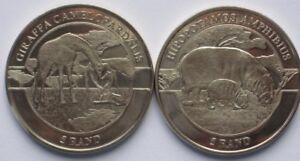 Venda Ciskei Bantustan Africa / Riphabuliki ya Venda 2018 coins animals