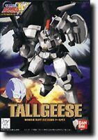 Bandai Gundam OZ-00MS Tallgeese 1/144 Scale Kit*