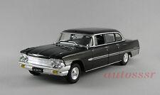 DeAgostini 1:43 Vintage limousine ZIL-111G №29 Cars USSR