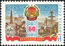 Russia 1982 Yakut/Coal Mining/Diamond/Truck/Deer/Tractor/Transport 1v (n26955)