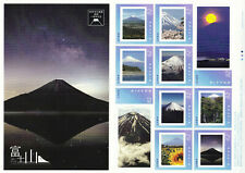 Japan - Special Issue 2013 - Mount Fuji - Sheet with 10 Stamps
