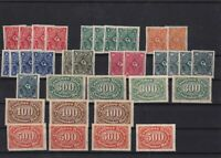 germany 1920-23 mnh stamps ref 11038