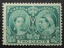 Canada #52, MLH OG, Queen Victoria Jubilee Issue 1897