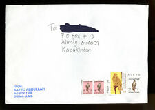 U.A.E. - KAZAKHSTAN: Front cover with cancelled stamps on envelope used