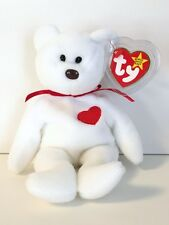 Valentino Beanie Baby Plush/ ERROR misspelled tag, no number, PVC pellets 1994 C