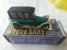 Russo-Balt C24-40 Made in USSR 1:43 Very Rare