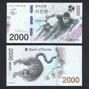 2017 SOUTH KOREA 2,000 2000 WON P-NEW UNC> > >2018 WINTER OLYMPIC COMM W/FOLDER
