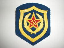 Soviet Internal Security Shoulder Patch -Original