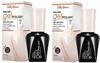 2 Pack - Sally Hansen - Salon Pro Gel - Shell We Dance - 0.25 Fl Oz