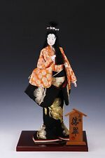 Beautiful Japanese Geisha Doll -Kyoto doll- Customized High Quarity Base Rare!