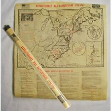 REVOLUTIONARY WAR MAP POSTER PARCHMENT DOCUMENT REPRODUCTION IN TUBE NEW