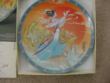 "Bradford Plate, ""Rising Sun Terrace"" From Legends Of West Lake, Nib"