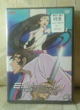Eureka Seven Vol 7 DVD Sealed Bandai Entertainment English & Japanese Audio 100