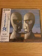 PINK FLOYD - THE DIVISION BELL - CD Japan Edition with OBI COME NUOVO