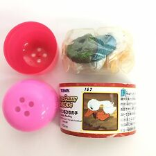 Choco Party Disney Mini Figure The Ugly Duckling Tomy Japan choco egg