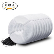 8Pcs/lot Pet Water Fountain Filter Activated Carbon Dog Cat Water Feeder filter