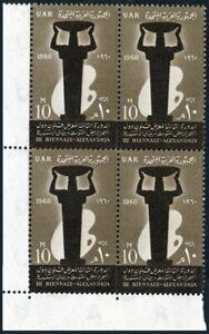 Egypt 501 block/4,MNH.Michel UAR 76. Exhibition of Fine Arts in Alexandria,1960.