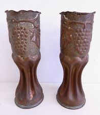 1917 WWI Pair of Trench Art Vase Grape Brass Shell Casing Artillery WWI