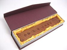 Rare LAW SCHOOL CHINA UNIVERSITY OF POLITICAL SCIENCE Carved Wooden Award Board