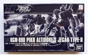 HGUC 1/144 RGM-89D Jegan D Type (Pico Altidor) Plastic Model Hobby Online Shop