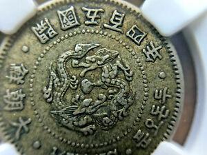 1895 Korea Empire 1/4 Yang Cu-Ni, Year 504.Rare Coin.NGC XF 40 大朝鮮 開國五百四年