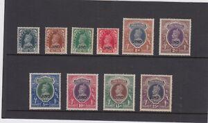 KGVI INDIAN STATES - JIND1941/43  SET S.G.127/36 SET OF 10 M/M. TOP VALUE U/M.