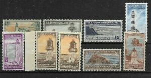 NEW ZEALAND SGL42/9 1947-65 LIFE INSURANCE SET (INCL BOTH 4d VALUES) MNH