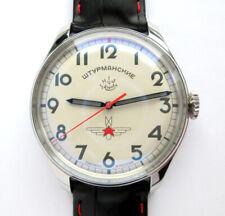 Sturmanskie GAGARIN  Russian watch  2609/3745200 poljot