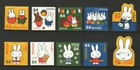 JAPAN 2019 MIFFY CHARACTERS RABBITS 84 YEN COMP. SET OF 10 STAMPS IN FINE USED