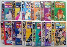53x SUPER MANGA BLAST! ~ HUGE Comic Lot # 1 - 53 Dark Horse OH MY GODDESS NM
