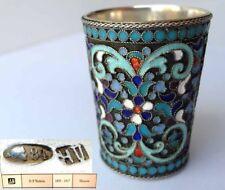 Coupe, Russie, émail, Enamel, 84 zolotnik argent, XIX siècle G583