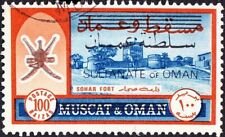 Oman  - 1971 - 100 Baizas Sonar Fort Overprinted Pictorial Issue #130 F-VF Nice