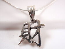 Chinese Character for FORTUNE Pendant 925 Sterling Silver Corona Sun letter