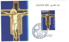 PALESTINIAN AUTHORITY EASTER 2001 M/S # 22 CARAT GOLD STAMP # VF USED