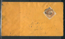 US Stamps 112 1¢ Buff Franklin on Cover Single Franking VF 1869 SCV