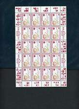 United Nations UN(NY) 1979 ICY 310-11 sheets