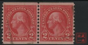 American Stamps -- USA 1914 Washington Perf 10 Vertically 2 Cent (SCOTT 220 USD)