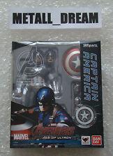 Bandai Japan S.H.Figuarts Avengers Age of Ultron Captain America Figure