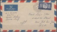 1953 BAHRAIN Cover to USA, Coronation of QEII Krönung, AWALI cds [bl0286]