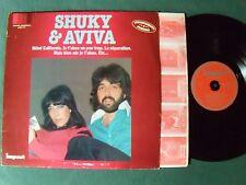 "SHUKY & AVIVA ""Hotel California"" - LP 33T rare 1978 compilation IMPACT 6886 512"